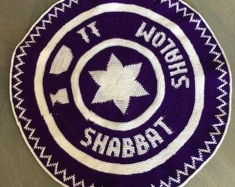 Violet Hand-knit Ugandan Challah Cover
