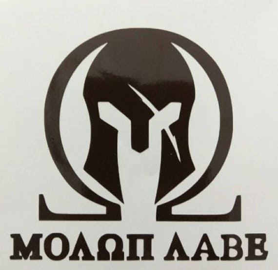 Molon Labe Spartan Helmet And Omega Symbol Vinyl Car Decal Etsy