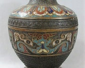 Champleve Vase with Taotic Ritual Masks - Finely Cast - ca 1900
