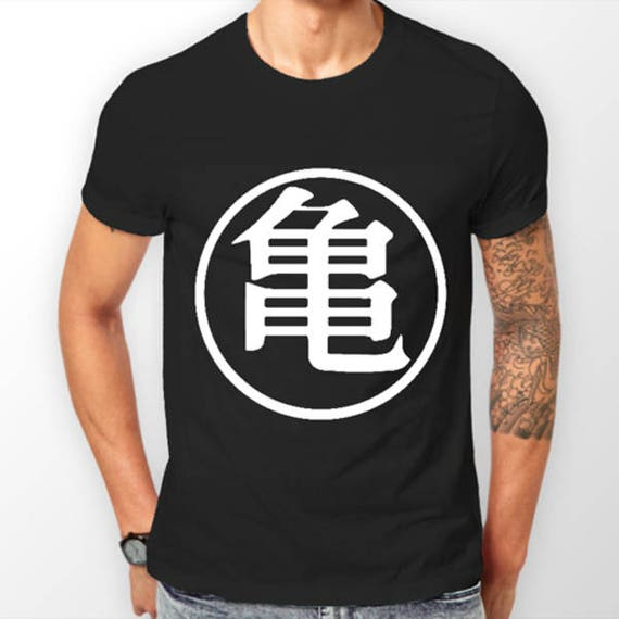 Roshi Symbol T Shirt Mens Etsy