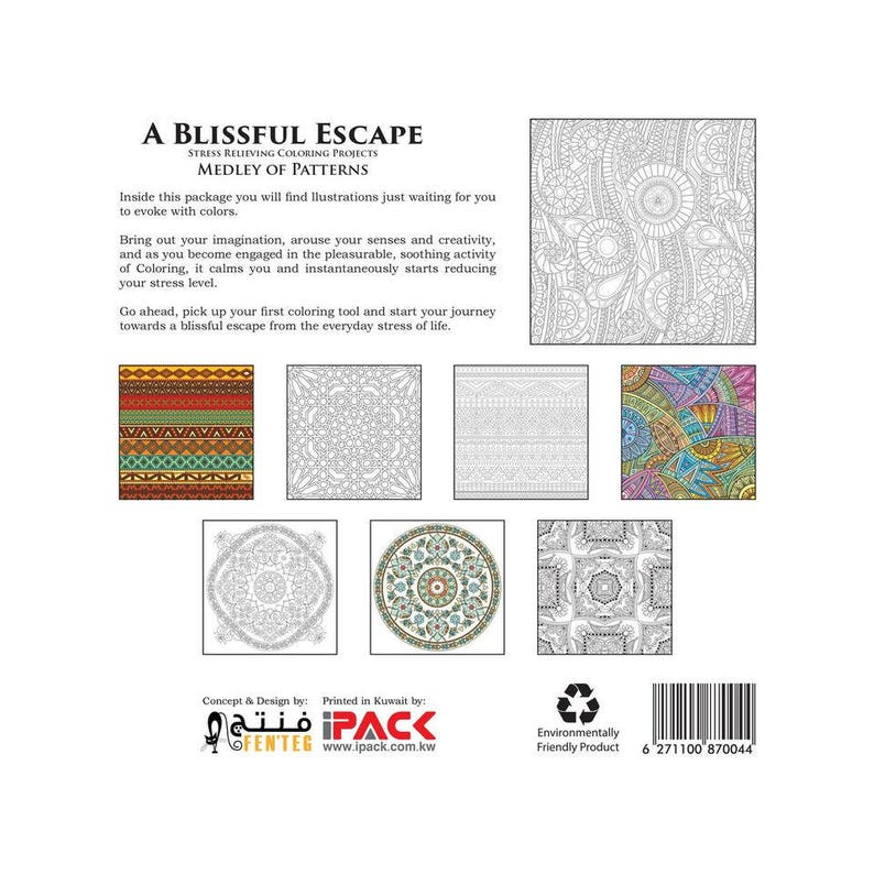 A Blissful Escapes - Vol  5 - Medley of Patterns