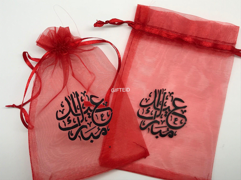 CUSTOMER SPECIAL ORDER 10 pieces Arabic Eid mubarak organza