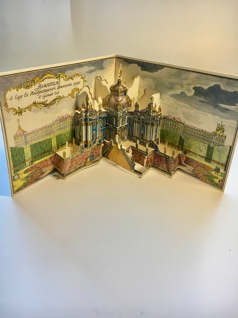 Petersburg Vintage 3-D Postcards from St