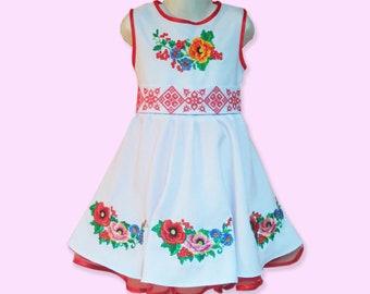 8164789ade42 Mexico clothing bolero