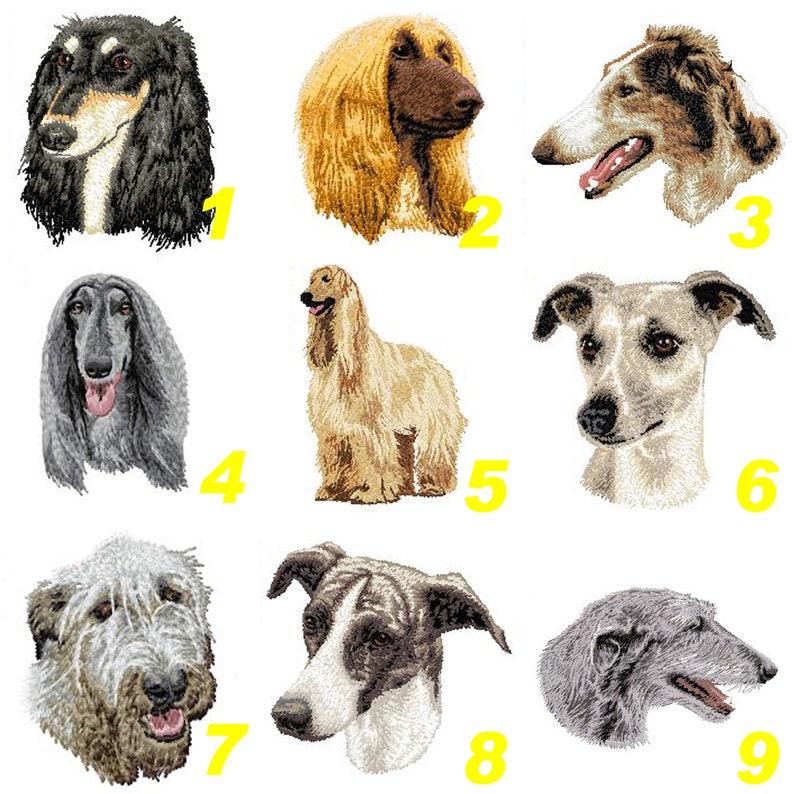 "2 1//2/"" x 3/"" Black Gray Grey Hound Portrait Dog Head Breed Embroidery Patch"
