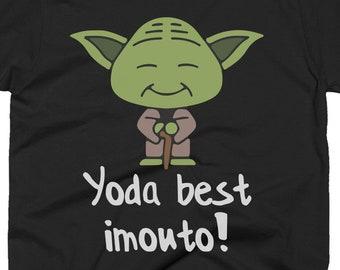 04d658531 Imouto Shirt - Imouto Gifts - Imouto Tee - Imouto T Shirt - Yoda Best Pun Tee  Shirt - Star Wars Shirt For An Imouto