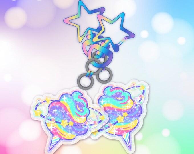Interstellar Cotton Candy keychain