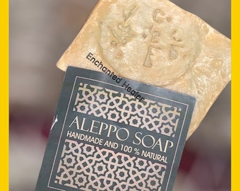 Traditional Aleppo Soap  Laurel 20% Eczema