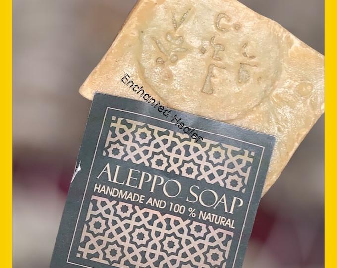 2 Bars Traditional Aleppo Soap  Laurel 20%  for sensitive skin Olive Oil. Remove hair oils when shampoo . alopecia eczema
