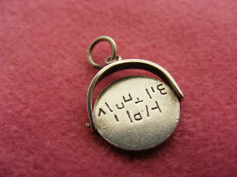Vintage Sterling Silver Charm Happy Birthday Spinning fob D