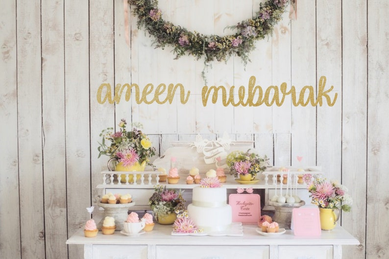 Ameen Mubarak Banner Ameen Banner Islamic Party Decorations Etsy