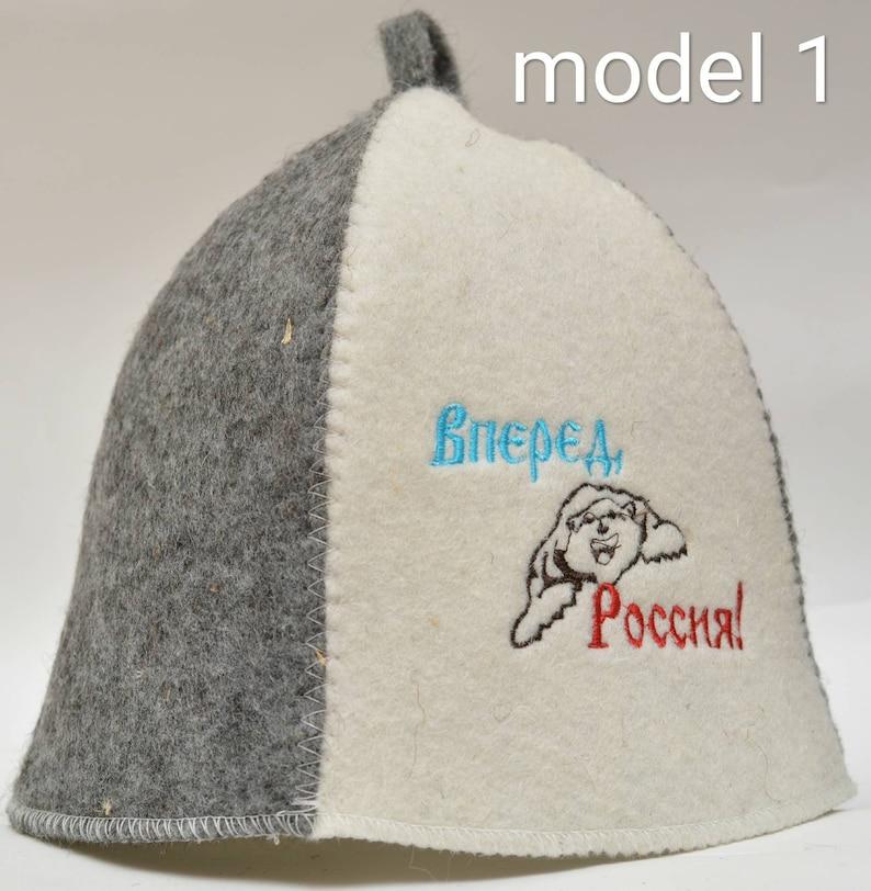 Sauna Hat, Russian Banya sauna cap, Felt bath sauna hat accessories