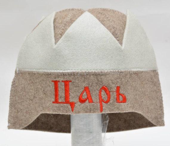 Sauna hat wool baths accessories  כובעי צמר לסאונה Russian Banya cap felt