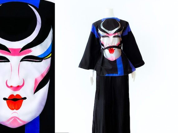 Ossi Originals Loungewear Set 70s Asian Kimono Bl… - image 1