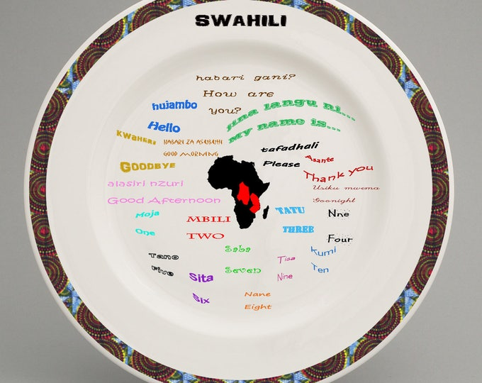 Swahili inspired Childrens plate