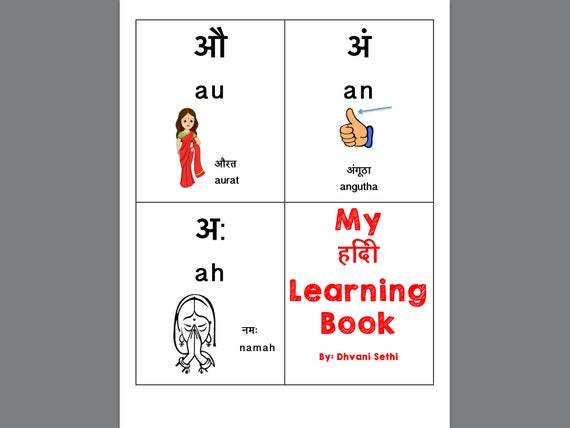 My Hindi Alphabet Book Consonants And Vowels Laminated And Etsy