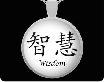 WISDOM Sterling Silver Pendant Necklace - In Chinese and English