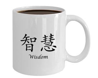 Wisdom in Chinese and English Mug