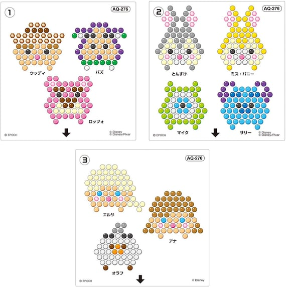Aqua beads Disney Tsum Tsum illustrations sheet set JP