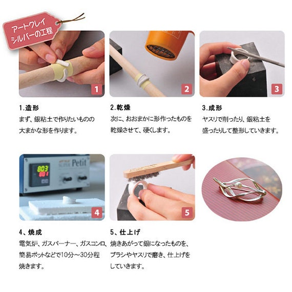 10g Silver Clay Art Paste Type for Jewelry and Modeling Work Fine Silver with Beautiful Shine Original from Japan