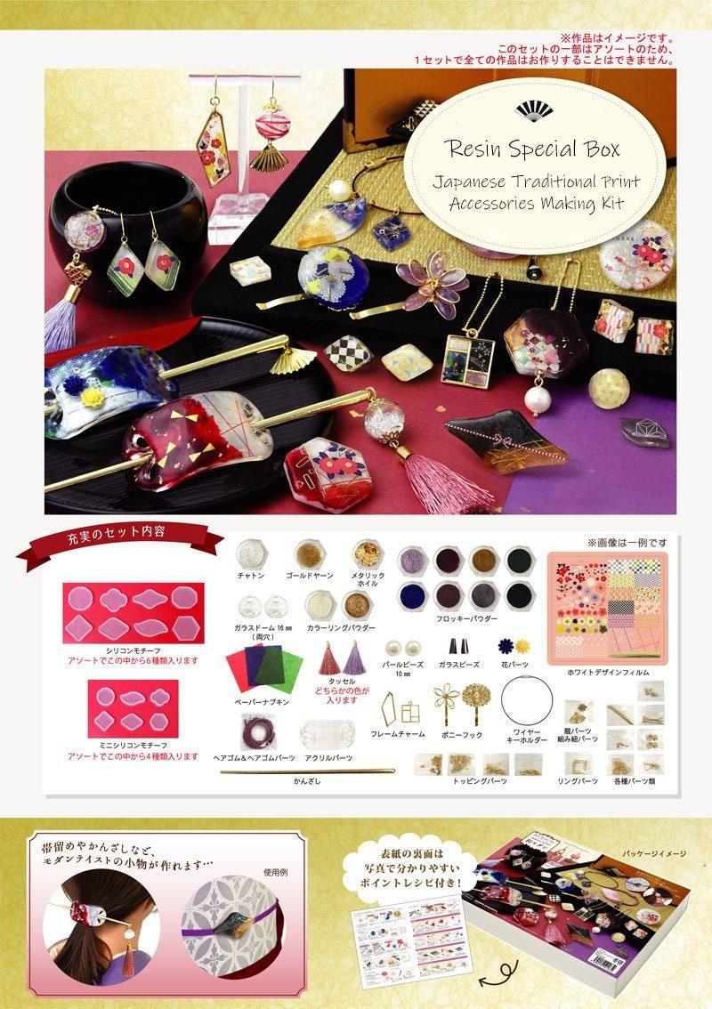 Bricolage Kit Set, Set, Set, japonais traditionnel d'impression artisanale fabrication accessoire Kit résine UV, résine UV bricolage Kit Set, authentique du Japon eb65e0