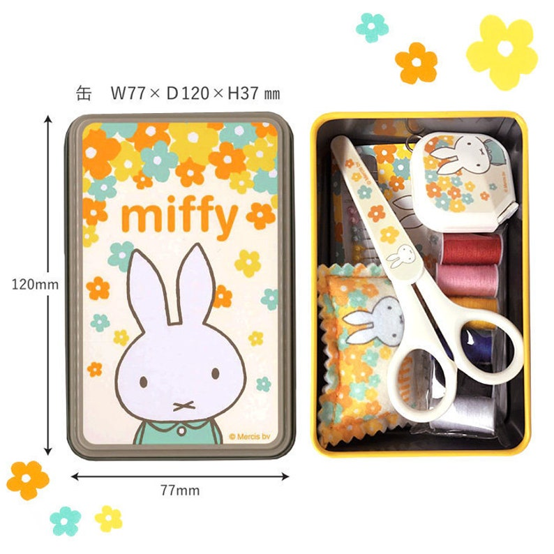 Sewing Kit MIFFY Original Set in a Box Sewing Box Needle and Thread Sewing Set Red and White Original from Sanrio Japan