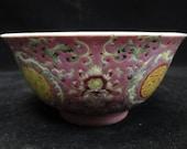 Republic Period Chinese Old Famille Rose Porcelain Bowl quot QianLong quot Mark