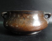 BestOffer-Gorgeous Chinese Antique Bronze Incense Burner quot WuBangZuo quot Censer Mark