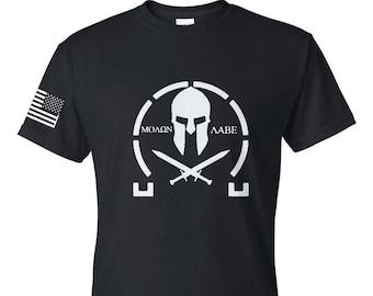2A - Molon Labe v.04 - Gym Shirt - Gun Rights - Three Percenter - Workout Shirt - Military - America - Freedom