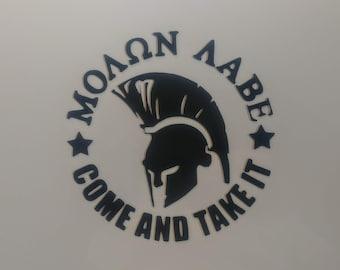 Molon Labe - 2A - Second Amendment - Vinyl Decal - Die Cut Vinyl Decal - Military - Automotive Decal - Window Decal - Wall Decor
