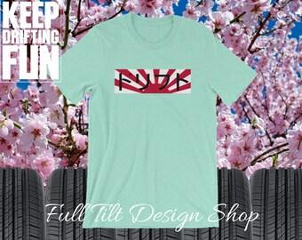 Drift Japanese Text Supreme Style Japanese Flag T-Shirt