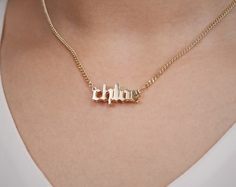 Double Plated Old English Name Necklace - Gothic Name Necklace - Bridesmaid Gift - Mother's Day Gift - Gold Filled - Handmade in New York