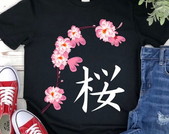 Floral Colorful Boys and Girls Soft Short Sleeve T-Shirt,Japanese Sakura Flowers
