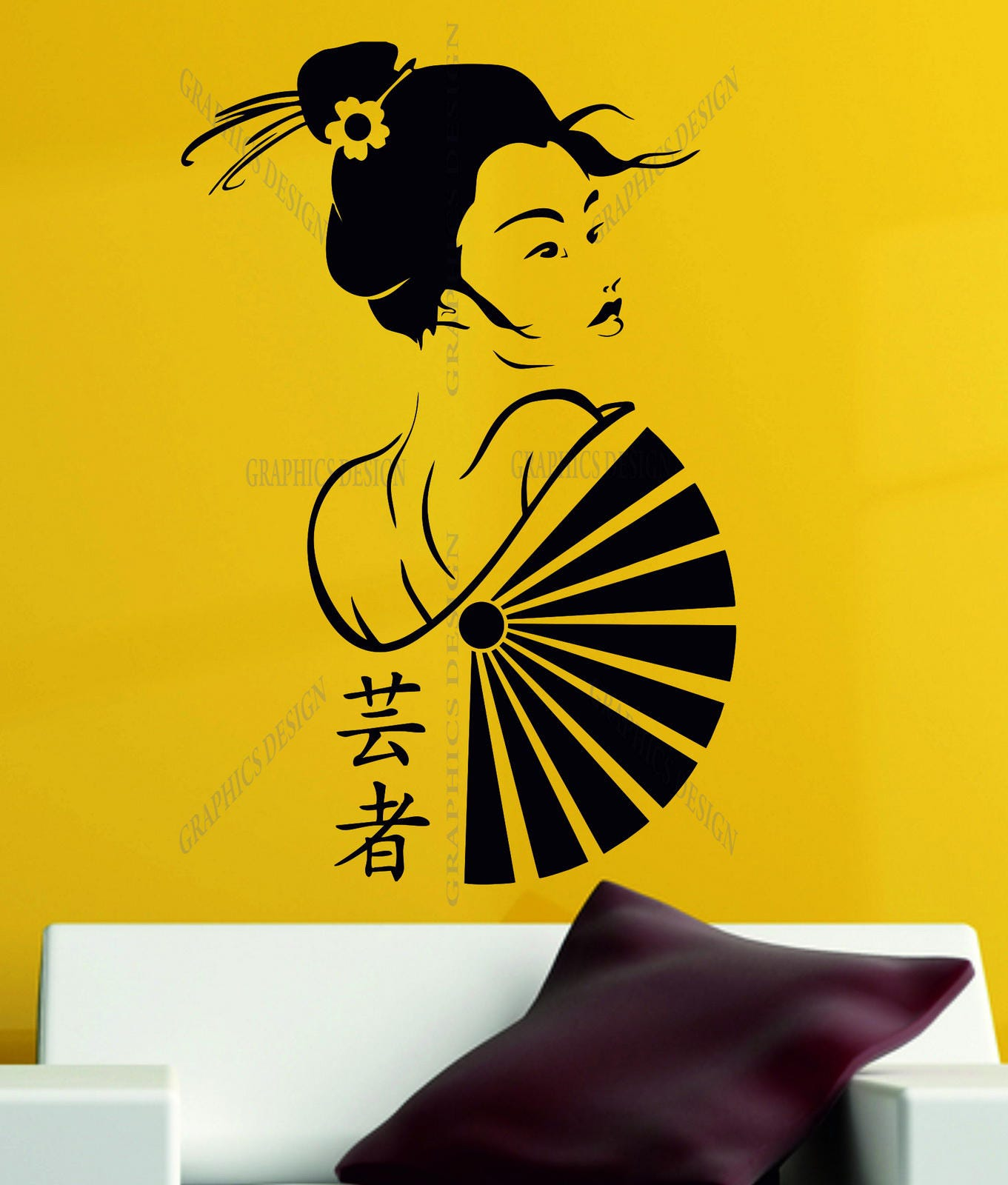 MANGA Geisha Oriental Girl Japan ANIME Japanese Decor Vinyl Wall ...
