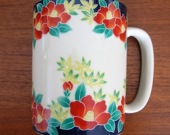 Saltofmotherearth Flowered Mug Happy Face Vintage COFFEE MUGS  With Cloisonne Design Floral Design Colorful Cup