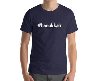Hanukkah For Him Etsy