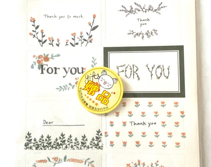Thank you stickers Craft Sticker Sheet for Planning, Journaling, Collecting or Scrap booking 1 Sheet.
