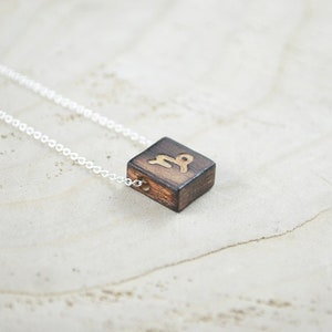 Recovered Wooden Necklace Astrological Sign Capricorn 16in Silver Chaine Brut Burned Brown Beige Women Rustic Simple Zodiac
