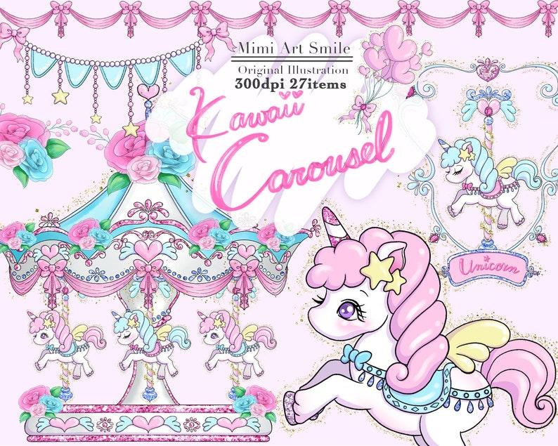 046d2318dee Kawaii Carousel Clipart Merry Go Round Clip ArtGlitter