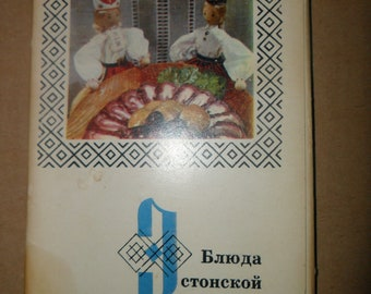 Estonian dishes. Set of 15 Russian photo cards postcards with text 1977 cooking cookbook Soviet book USSR