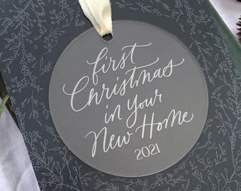 First Christmas In Your New Home Ornament - Housewarming Christmas Gift - New House Gift - New Home Gift