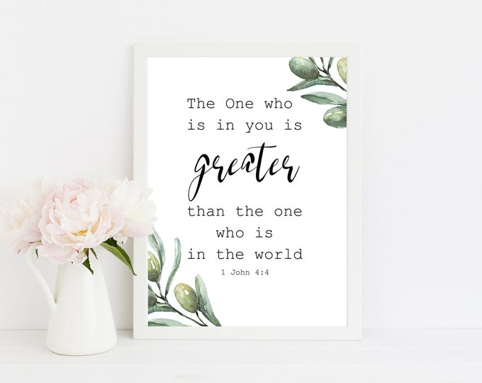 Bible Verse Wall Art Home Decor Boyfriend gift Olive Vintage Dorm Wall Art Rustic Wall Decor The one who is in you is greater 1 john 4 OL-1