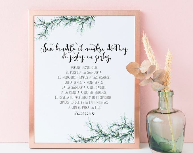 Spanish Decor, Bible Verse Prints, Spanish Wall Art, Spanish Quote, Daniel 2