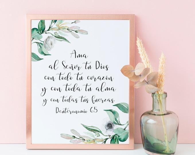 Spanish Print, Bible Verse Prints, Love the Lord, Deuteronomy, Bible Quote Prints.
