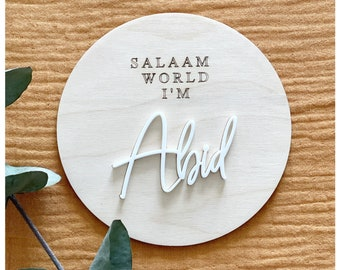 Salaam world plaque / baby plaque / hello world baby disc/ baby shower gift /arabic / Muslim baby plaque/ baby disc/ new arrival/name reveal