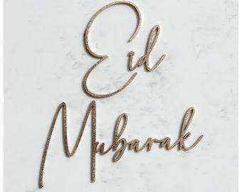 Eid Mubarak wall sign - Ramadan wall sign - eid wall decorations- Ramadan wall decoration