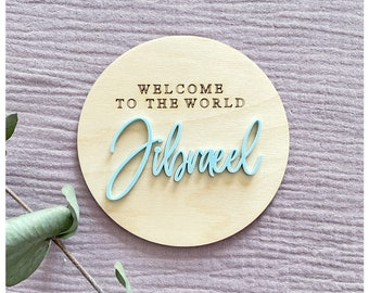 Welcome to the world plaque / baby plaque/welcome to the world disc /baby shower/ baby disc/ new arrival/ name reveal/personalised baby disc