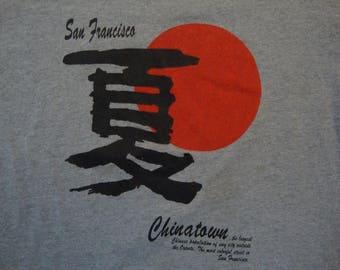 Vintage 80's San Francisco Chinatown Tourist Souvenir Gray T Shirt Size M
