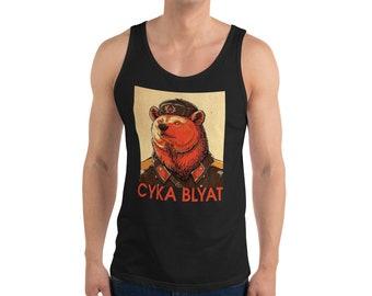 45f109e711ae8 Cyka Blyat T-Shirt