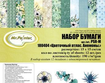 Paper pad 12x12 30x30 cm FLOWERS